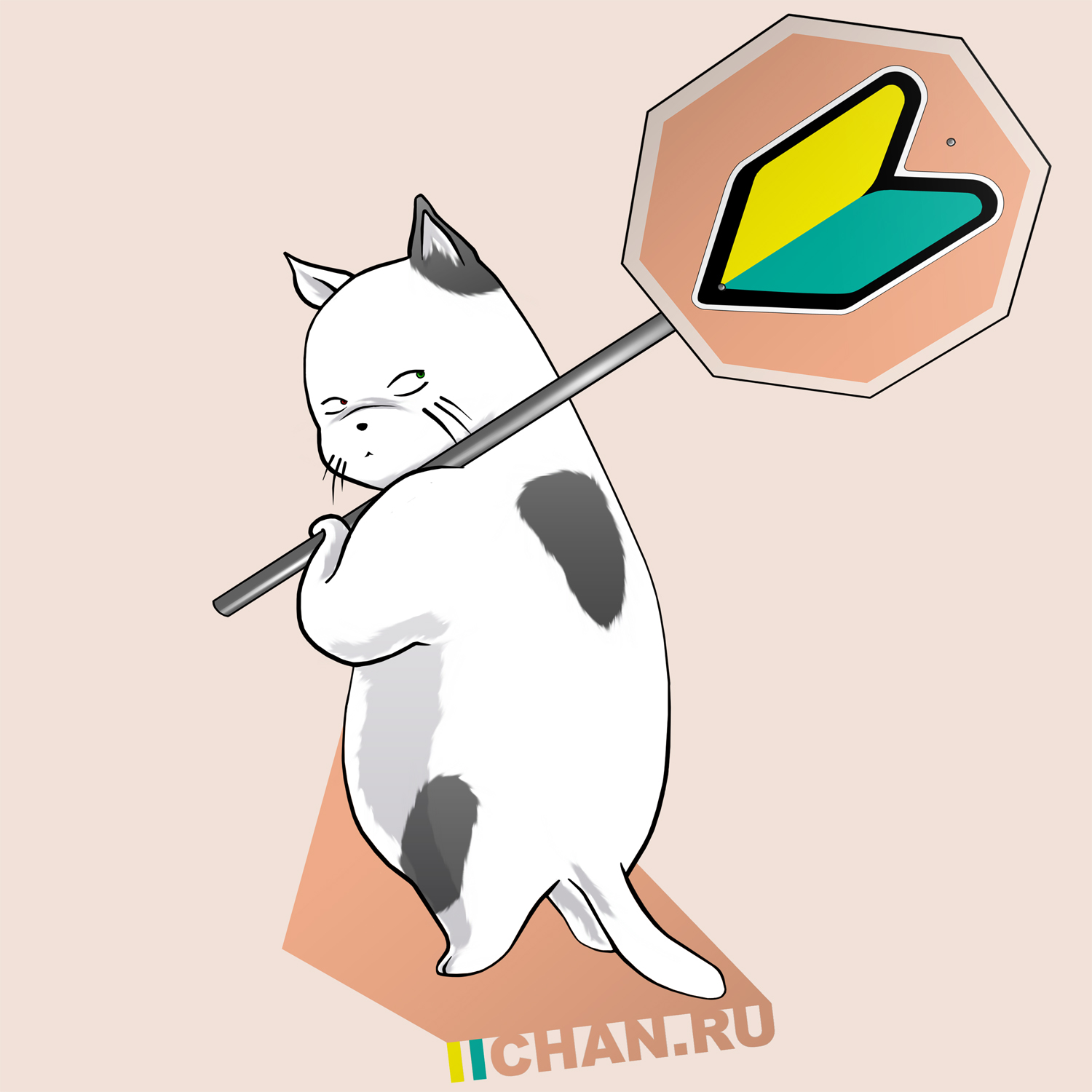 animal cat looking_back no_humans sign simple_background traffic_sign wakaba_mark