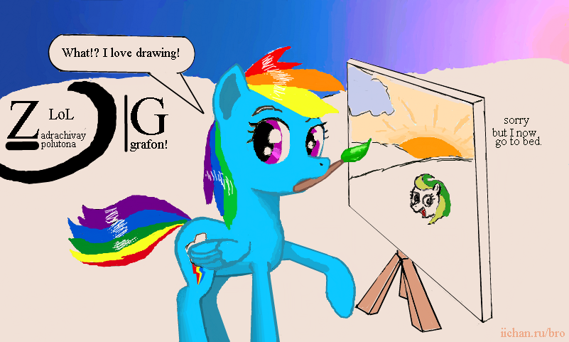 animal /bro/ character_request collective_drawing crossover fim flockdraw has_child_posts iipony madskillz mare mascot mlp mlp:fim multicolored_hair my_little_pony no_humans pegasus pony rainbow_dash sketch style_parody tagme wakaba_colors wings