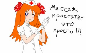 Rating: Safe Score: 0 Tags: gekkan_shoujo_nozaki-kun nurse nurse_headdress sakura_chiyo tagme User: (automatic)Anonymous