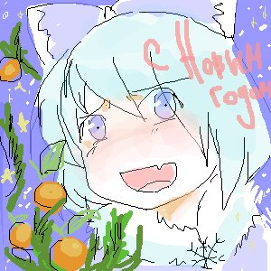 Rating: Safe Score: 0 Tags: blue_eyes blue_hair bow cirno fang lowres new_year /o/ oekaki short_hair sketch touhou User: (automatic)Anonymous