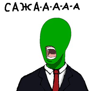 Rating: Safe Score: 0 Tags: anonymous bald business_suit faceless frustration gogen_solncev green_skin /o/ oekaki open_mouth parody sage simple_background sketch User: (automatic)nanodesu