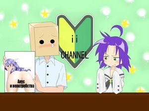Rating: Questionable Score: 0 Tags: ahoge anonymous anus ass bag_on_head blue_hair blush bubbles crossover floppy_sleeves green_eyes ii_channel kannagi kogami_akira lucky_channel lucky_star nagi oversized_clothes paper_bag possible_duplicate purple_hair star tears wakaba_mark User: (automatic)sparky44