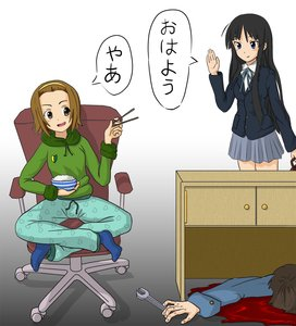 Rating: Safe Score: 0 Tags: 2girls akiyama_mio bizarre black_eyes black_hair blood bowl brown_eyes brown_hair chair crossed_legs dead food indian_style k-on! long_hair lying school_uniform short_hair sitting tainaka_ritsu User: (automatic)nanodesu