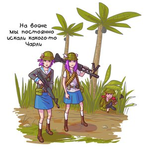 Rating: Safe Score: 0 Tags: 3girls blue_eyes co2_(artist) co_(artist) forest forrest_gump grass green_eyes gun helmet hiding iichantra long_hair military multiple_girls outdoors purple_hair red_hair soh-chan twintails unyl-chan ussr-tan weapon User: (automatic)Anonymous