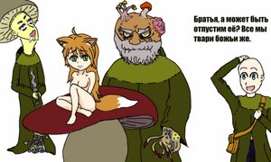 Rating: Safe Score: 0 Tags: fox_ears kitsune mushroom tagme User: (automatic)Anonymous