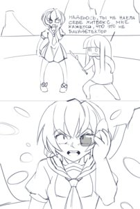 Rating: Safe Score: 0 Tags: 2girls chibi crossover dragon_ball_z furude_rika higurashi_no_naku_koro_ni houjou_satoko lens long_hair monochrome rika rika_nipah simple_background sketch stick text white_background User: (automatic)Willyfox