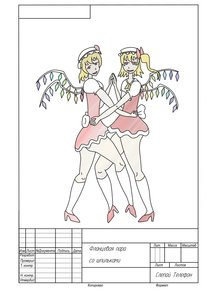 Rating: Safe Score: 1 Tags: 2girls ascot blonde_hair clone crystal flandre_scarlet hand_on_hip hat hat_ribbon high_heels holding_hands looking_at_viewer red_dress red_eyes red_footwear red_ribbon short_hair short_skirt simple_background sketch smile touhou white_headwear white_legwear white_ribbon wings User: iamtakingiteasy