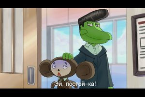 Rating: Safe Score: 0 Tags: animal cheburashka crocodile crocodile_gena darkening fake_screenshot green_skin letterboxed no_humans /o/ oekaki parody soviet subtitles tagme window User: (automatic)nanodesu