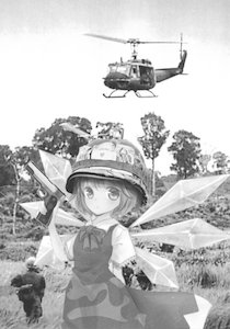 Rating: Safe Score: 0 Tags: cirno helicopter helmet military monochrome photo photoshop pistol touhou vietnam weapon wings User: (automatic)Anonymous