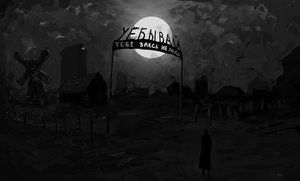 Rating: Safe Score: 0 Tags: /an/ atmospheric dark full_moon gate monochrome moon night outdoors sky User: (automatic)nanodesu