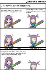 Rating: Safe Score: 0 Tags: ^_^ crying iichantra long_hair purple_eyes purple_hair soh-chan strip twintails unyl-chan weapon User: (automatic)nanodesu