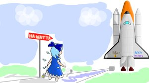 Rating: Safe Score: 2 Tags: baka cirno shuttle tagme User: (automatic)Anonymous