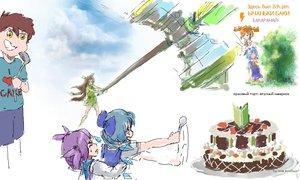 Rating: Safe Score: 0 Tags: banhammer banhammer-tan bush cake cirno cloud collective_drawing dvach-tan flockmod unyl-chan User: (automatic)Anonymous