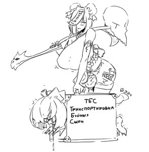 Rating: Explicit Score: 0 Tags: 2girls ball_gag bdsm blush bondage bow box breasts bun cage character_request chinese_clothes cirno dildo double_bun elbow_gloves gloves large_breasts monochrome oxykoma_(artist) sketch skull tagme vibrator zombie User: (automatic)Anonymous