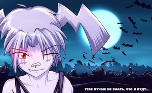 Rating: Safe Score: 0 Tags: 2032 bandaid bat cemetery co_(artist) creepy-chan dark fang full_moon moon night outdoors parody red_eyes silhouette sky twintails wink User: (automatic)herp