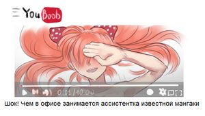 Rating: Safe Score: 0 Tags: gekkan_shoujo_nozaki-kun parody sakura_chiyo tagme User: (automatic)Anonymous