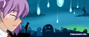 Rating: Safe Score: 0 Tags: 2032 closed_eyes co_(artist) hanging has_child_posts parody purple_hair rain sadness silhouette sky tears troll twintails unyl-chan User: (automatic)herp