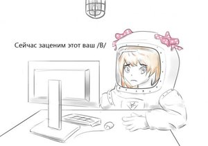 Rating: Safe Score: 0 Tags: /b/ biohazard_suit gekkan_shoujo_nozaki-kun monitor sakura_chiyo User: (automatic)Anonymous