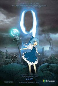 Rating: Safe Score: 0 Tags: ⑨ cirno iichan parody photoshop poster tagme touhou wakaba_mark User: (automatic)Omenabaka