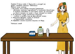 Rating: Safe Score: 0 Tags: honey hurma hurma-chan table tagme User: (automatic)Anonymous