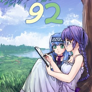 Rating: Safe Score: 0 Tags: blue_eyes blue_hair bow braid branch breasts cloud dress elemental_gelade f2d_(artist) flower glasses grass green_eyes has_child_posts headband lake leaf long_hair madskillz_thread_oppic ornament pad paper pen purple_hair ren reverie_metherlence ribbon smile tablet tree twin_braids viro virzoeve_eclairouer water User: (automatic)lol.me