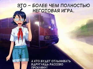 Rating: Safe Score: 0 Tags: ahoge blue_hair bus bus410 eroge glare glasses landscape mithgirl open_mouth pioneer_necktie pioneer_uniform possible_duplicate shorts User: (automatic)Willyfox