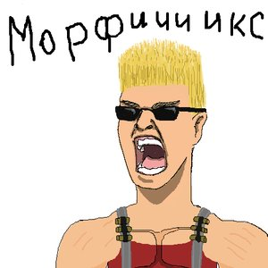 Rating: Safe Score: 0 Tags: duke_nukem frustration glasses gogen_solncev /o/ oekaki open_mouth parody short_hair simple_background sketch sunglasses tagme User: (automatic)nanodesu