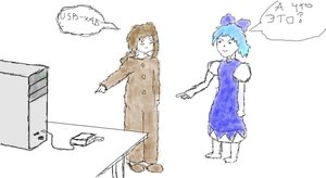 Rating: Safe Score: 0 Tags: cirno iwakura_lain tagme User: (automatic)Anonymous