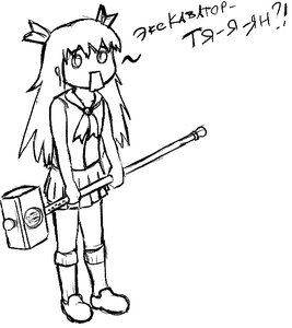 Rating: Safe Score: 0 Tags: 0_0 banhammer banhammer-tan bow long_hair monochrome sketch skirt surprised weapon User: (automatic)timewaitsfornoone