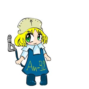 Rating: Safe Score: 0 Tags: apron blonde_hair blush boots chibi green_eyes hat personification short_hair simple_background /tan/ zapravka-chan User: (automatic)nanodesu