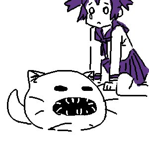 Rating: Safe Score: 0 Tags: 0_0 animal cat chibi lowres monochrome parody poyopoy_kansatsu_nikki purple_hair school_uniform shirt simple_background sitting sketch skirt tears twintails unyl-chan zlokot User: (automatic)nanodesu