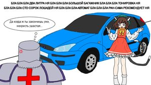 Rating: Safe Score: 0 Tags: car chen crusader knight tagme User: (automatic)Anonymous