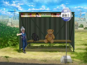Rating: Safe Score: 0 Tags: alice alice_quest backpack bag blue_eyes bus_stop city denim grey_hair outdoors ponytail shirt sign sky summer thumbs_up toy t-shirt white_hair User: (automatic)Anonymous