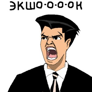 Rating: Safe Score: 0 Tags: black_hair business_suit frustration gogen_solncev male /o/ oekaki open_mouth parody possible_duplicate roger_smith short_hair simple_background sketch the_big_o User: (automatic)nanodesu