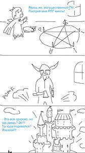 Rating: Safe Score: 0 Tags: castle cirno madskillz magic monochrome parody pentagram rpg sketch strip zlokot User: (automatic)Anonymous