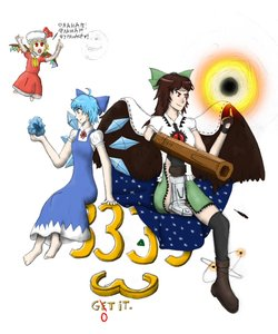 Rating: Safe Score: 0 Tags: cirno flandre_scarlet frozen_frog get reiuji_utsuho /to/ touhou User: (automatic)Big_C