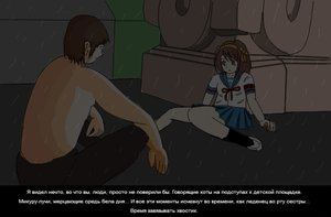 Rating: Safe Score: 0 Tags: haruhi kyon /sos/ suzumiya_haruhi suzumiya_haruhi_no_yuuutsu User: (automatic)Anonymous