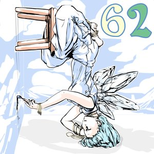 Rating: Safe Score: 0 Tags: barefoot blue_eyes blue_hair bracelet breasts brush cirno cloud crossed_legs dress f2d_(artist) ice madskillz_thread_oppic necklace short_hair smile stool upside_down wings User: (automatic)lol.me