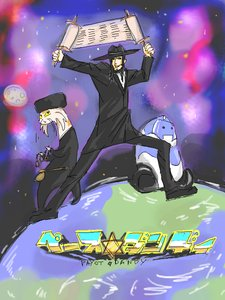 Rating: Safe Score: 1 Tags: jew oekaki parody pun space_dandy User: (automatic)Anonymous