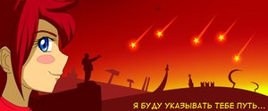 Rating: Safe Score: 0 Tags: 2032 blue_eyes blush blush_stickers hudozhnik-kun_(artist) lenin monument parody red red_hair rocket sickle_and_hammer silhouette sky soviet sputnik_1 stars ussr ussr-tan User: (automatic)herp