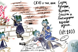 Rating: Safe Score: 0 Tags: banhammer blue_hair censored cirno crawfish cube ice knife madskillz madskillz_thread_oppic pistol powerup short_hair sketch text wings User: (automatic)lol.me