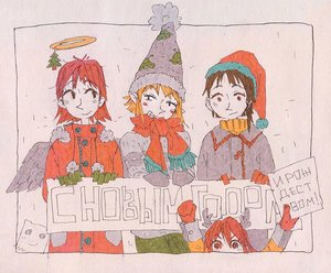 Rating: Safe Score: 0 Tags: 4girls /abe/ anonymous bag_on_head blonde_hair brown_hair character_request crossover gloves grin halo hat horns iwakura_lain mittens multiple_girls new_year niea niea_7 pointy_ears rakka red_hair scarf serial_experiments_lain short_hair smile tagme wings winter_clothes User: (automatic)Anonymous
