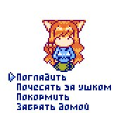Rating: Safe Score: 0 Tags: animal_ears animated brown_eyes brown_hair cat_ears chibi eating food happy long_hair pixel_art simple_background uvao-chan User: (automatic)nanodesu