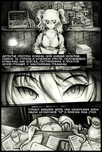 Rating: Safe Score: 0 Tags: alternate_costume atmospheric lamp manga_page monochrome newspaper noir onozuka_komachi paper radio shirt sitting table /to/ touhou touhou_noir_project twintails User: (automatic)nanodesu