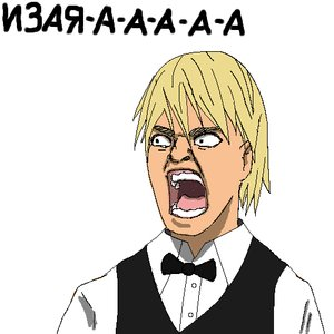 Rating: Safe Score: 0 Tags: blonde_hair durarara!! frustration gogen_solncev heiwajima_shizuo male /o/ oekaki open_mouth parody short_hair simple_background sketch User: (automatic)nanodesu