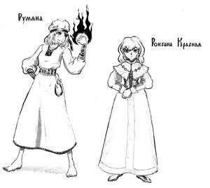 Rating: Safe Score: 0 Tags: 2girls alice_margatroid alternate_costume alternative barefoot blush dress hand_on_hip monochrome rumia russian smile /to/ touhou traditional_clothes traditional_media User: (automatic)Anonymous